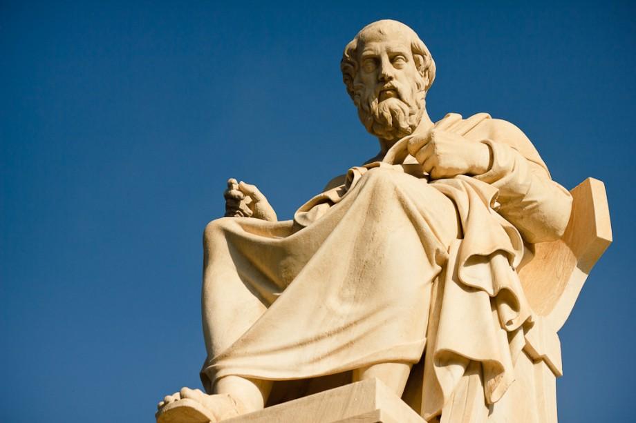 Платон греческий философ